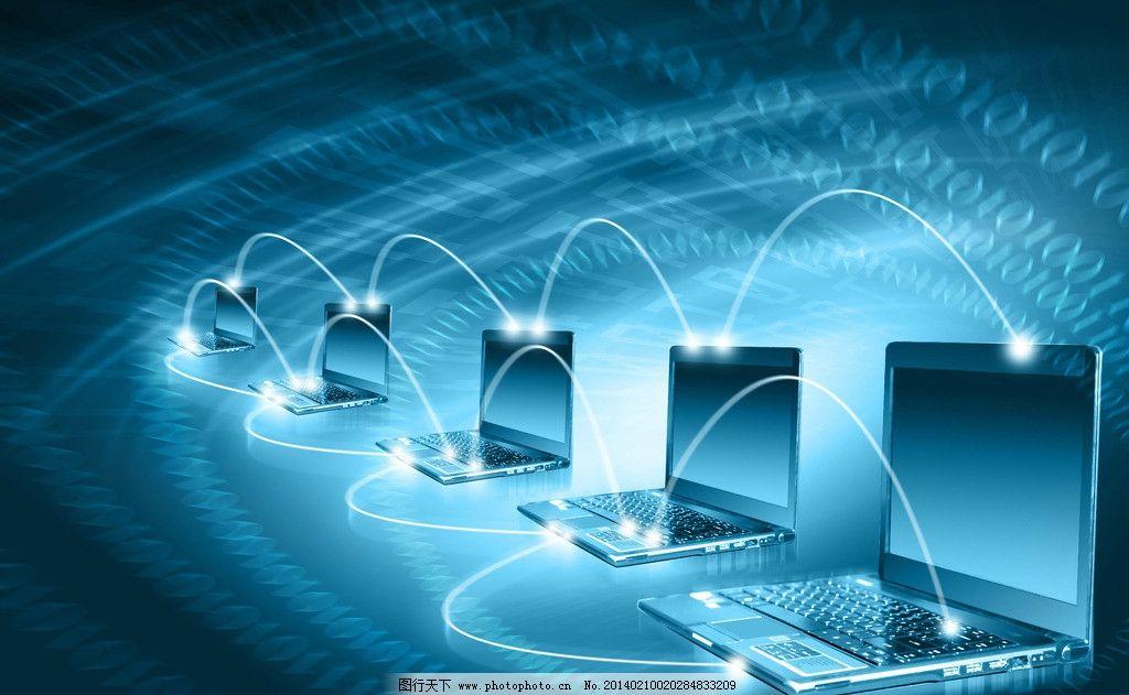 科技背景 科技地球 笔记本电脑 地球素材 蓝色地球 环保地球 数字通信