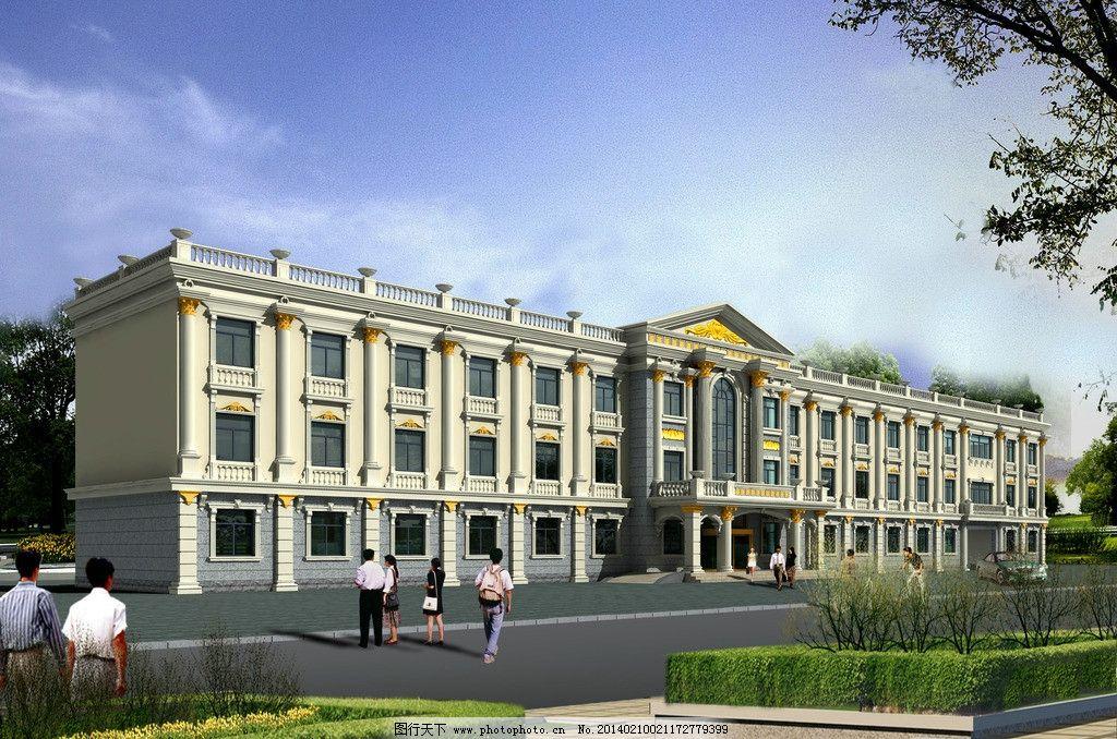 欧式建筑效果图 三层楼