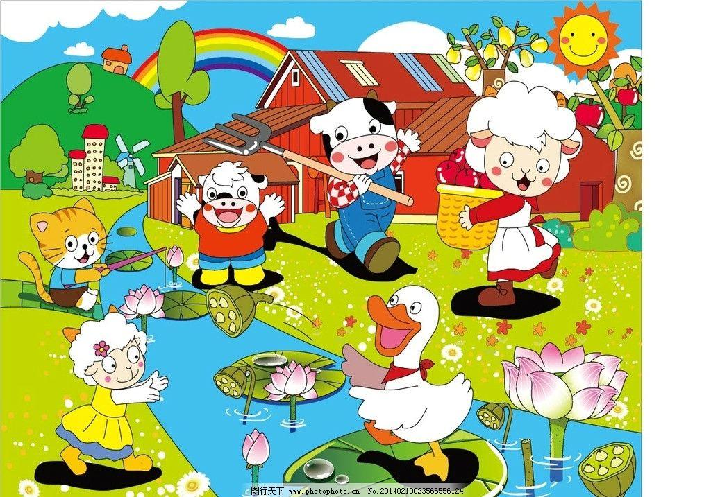 卡通 动物图片_儿童幼儿_人物图库_图行天下图库