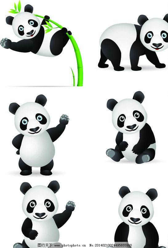 大熊猫剪影 竹子 熊猫剪影 动物 动物剪影 国宝 哺乳动物 黑熊猫 卡通