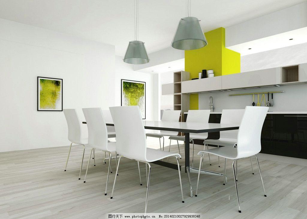 设计图库 环境设计 室内设计  厨房 餐桌 油烟机 客厅 一体式厨房
