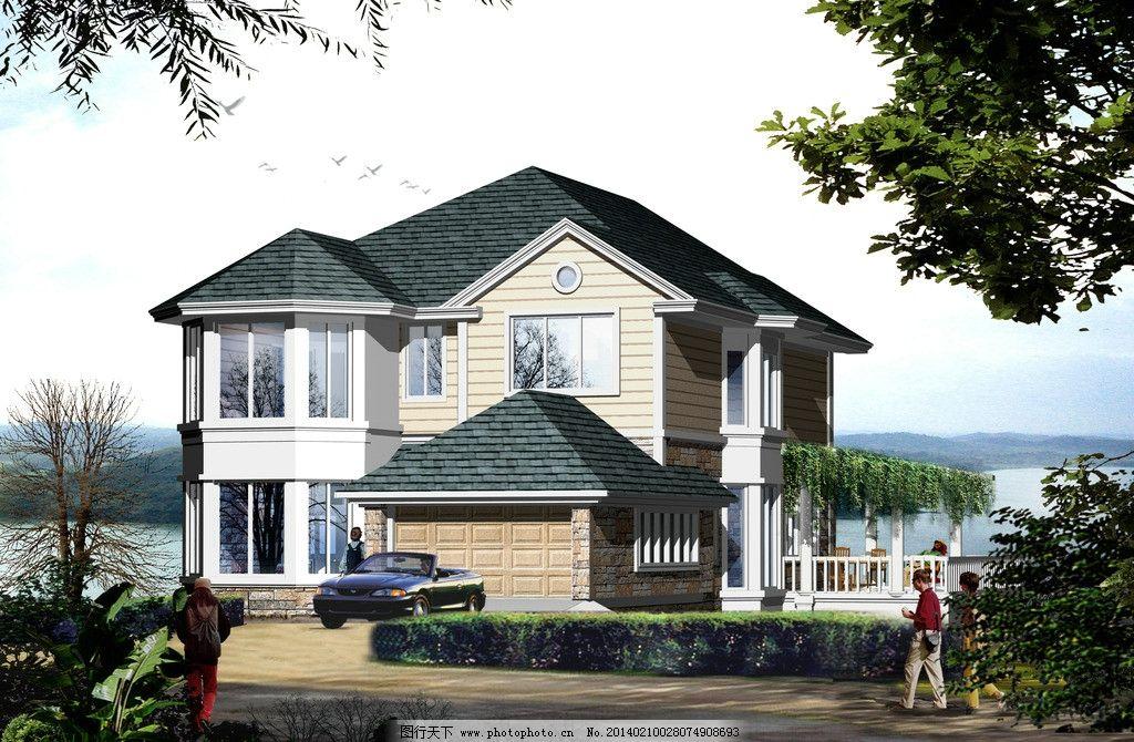 别墅效果图 别墅设计 豪宅设计 高级别墅 高档别墅 公寓设计 新农村