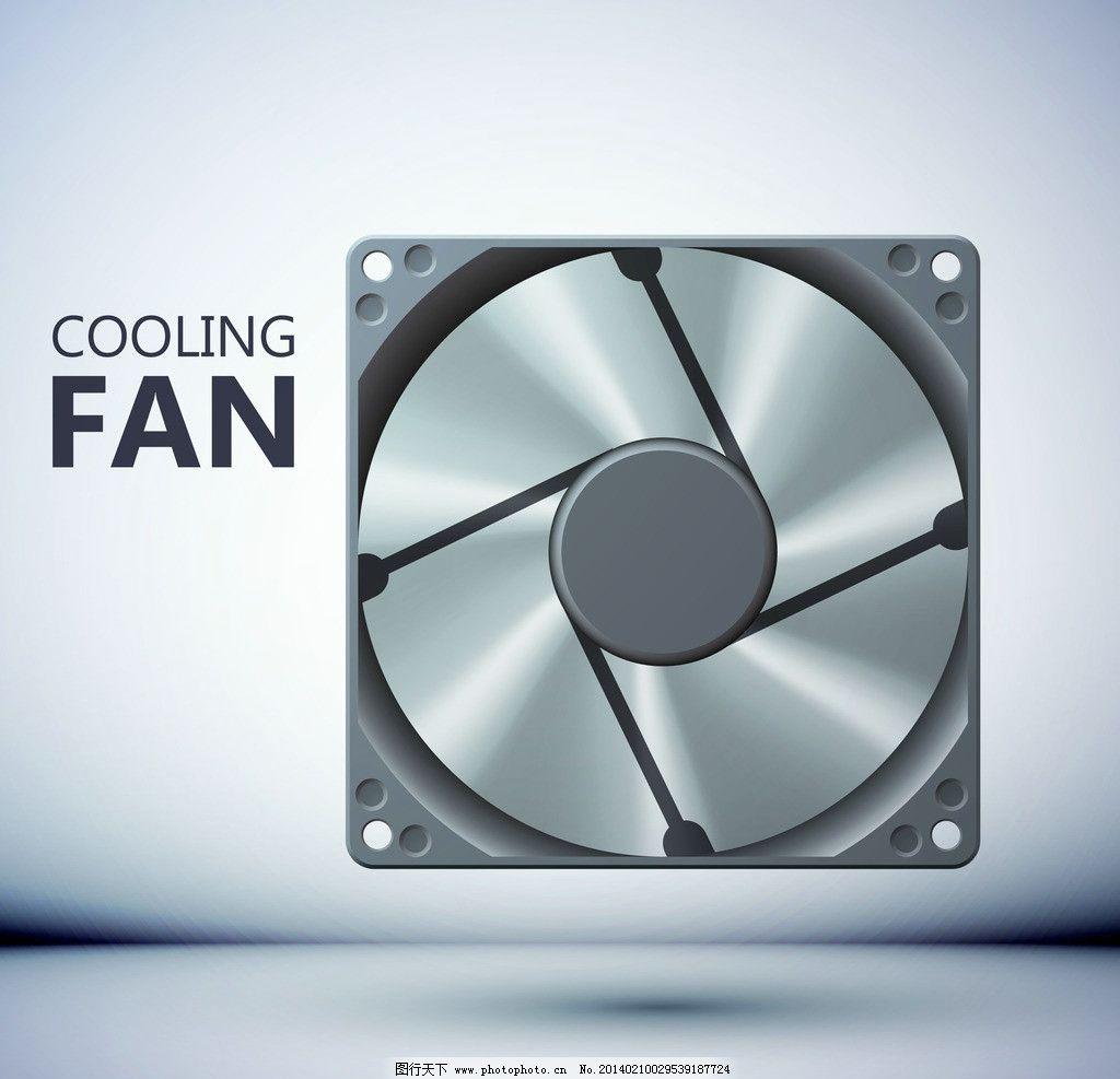 散热风扇 散热器海报 电脑风扇 冰爽 广告设计矢量素材