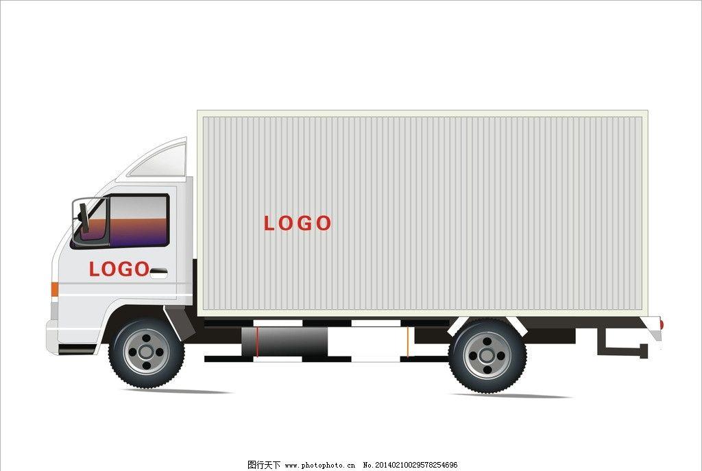 厢式货车矢量图片
