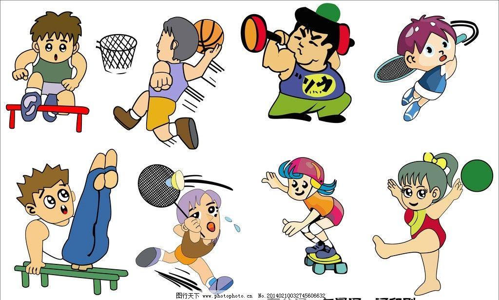 运动员卡通形象 漫画人物 跨栏 投篮 举重 网球 双杠 羽毛球