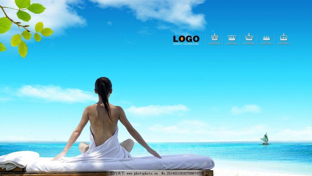 瑜伽 美女 背影 海边 树叶 蓝天白云 源文件