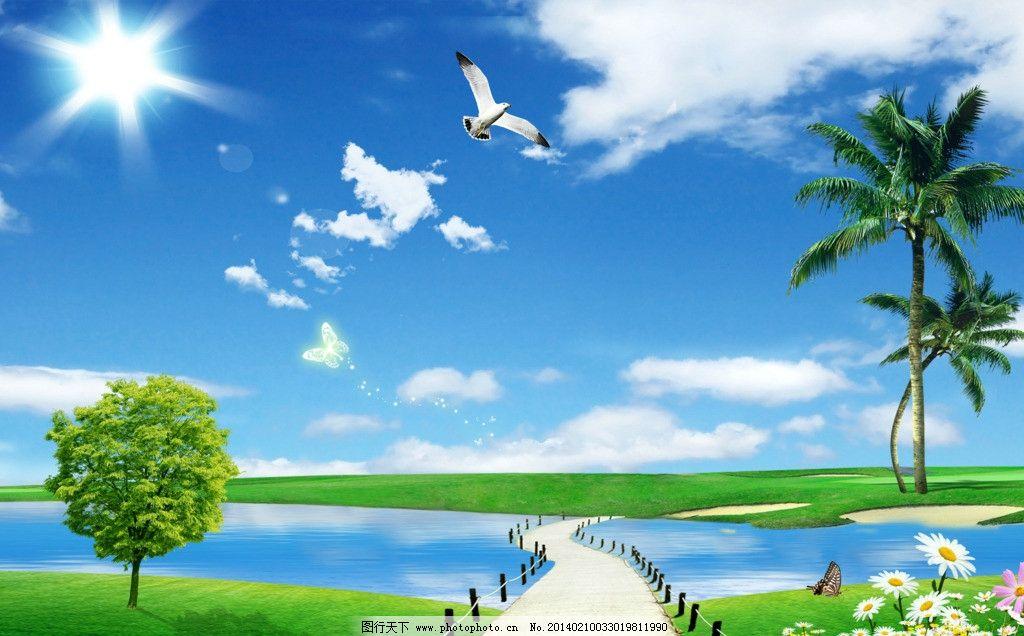春天到 树 蓝天 白云 草地 棷树 桥花 蝴蝶 海鸥 太阳 河水