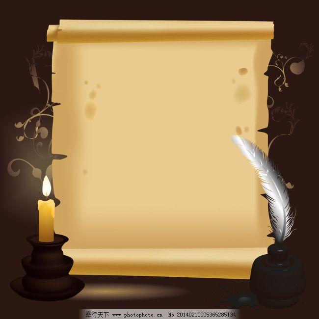 羽毛笔蜡烛信笺