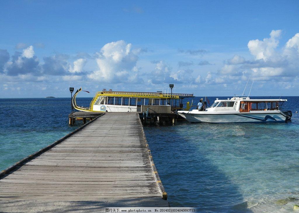 马尔代夫 快艇 海岛 水屋 白沙 旅游 国外旅游 旅游摄影 摄影