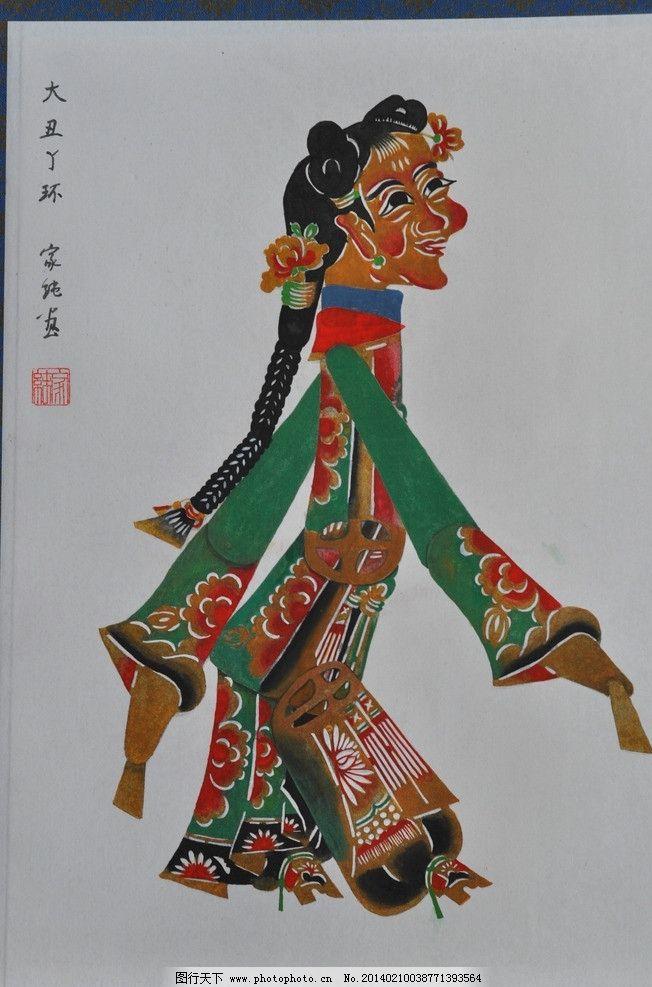 古装皮影画 画家 张家纯 人物画 彩色 美术绘画 文化艺术 摄影 300dpi