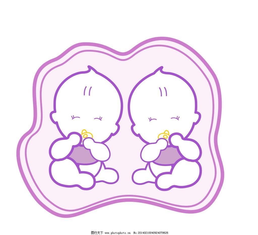 矢量 婴儿 婴儿奶嘴图片