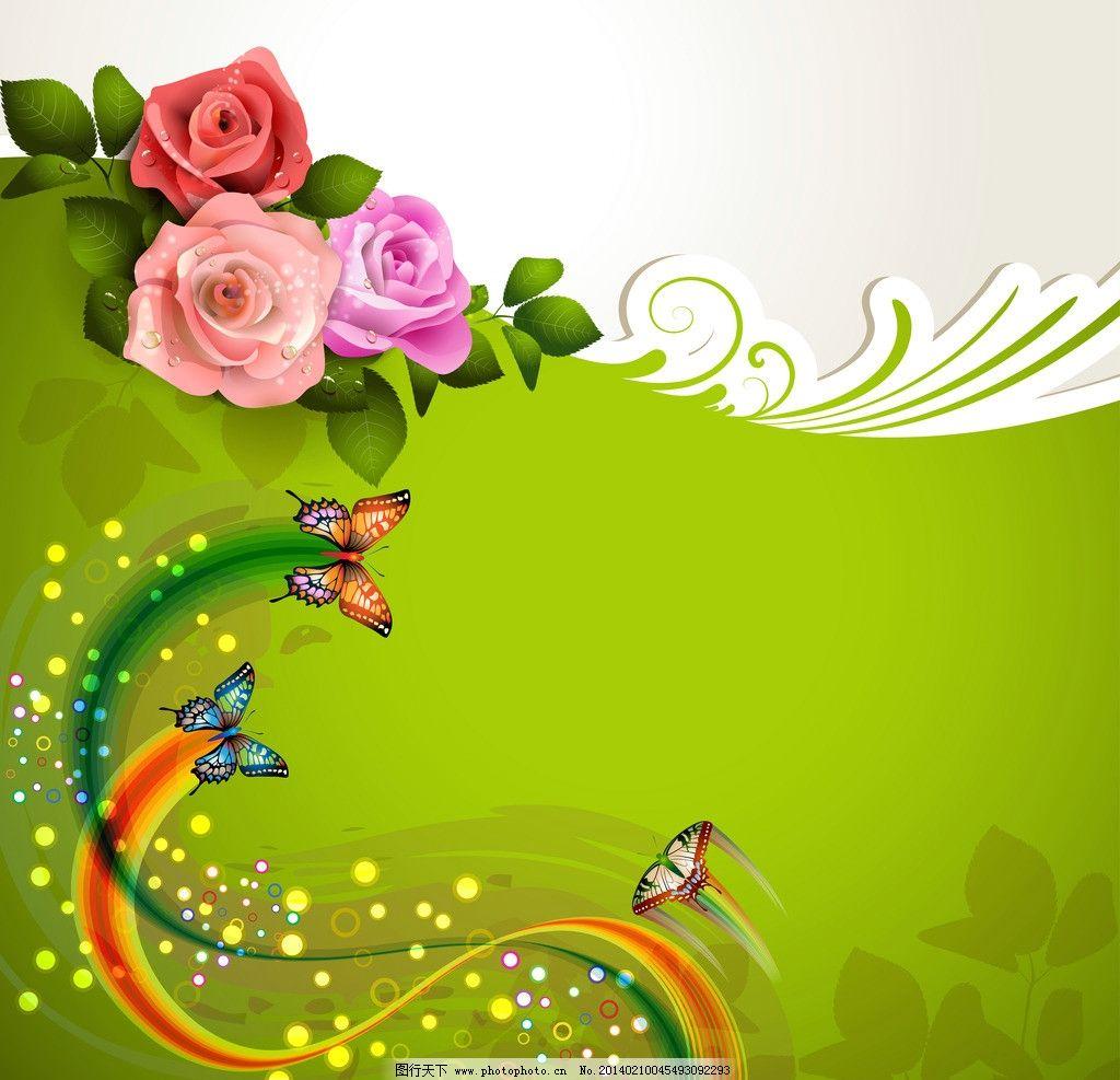 手绘花卉 卡通背景 花纹花卉