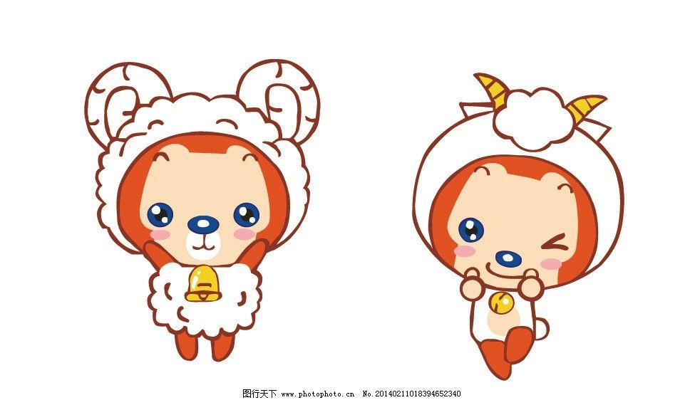阿狸猫 阿狸 卡通 红色阿狸 可爱动物 可爱 儿童 女童装 男童装 儿童