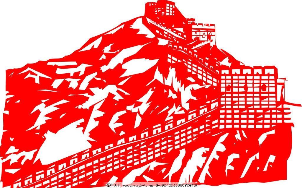 剪纸 长城 矢量图 红色 剪纸素材 传统文化 文化艺术 矢量 ai