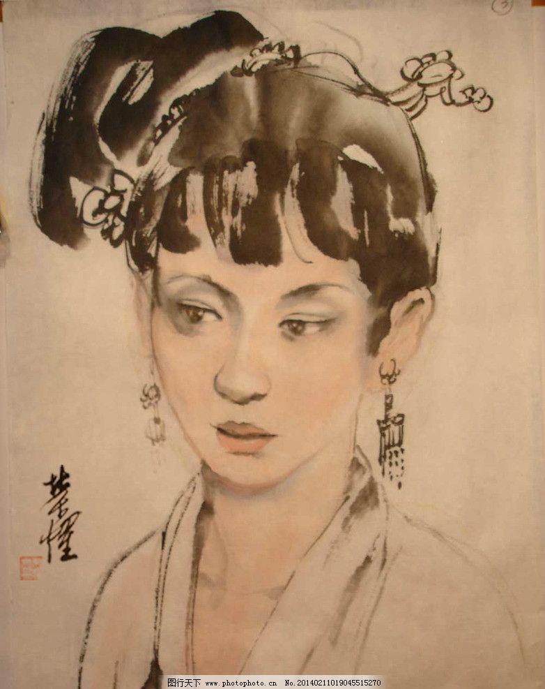 古装人物 水墨人物 国画人物 国画 古装人物画 水墨画 绘画书法 文化