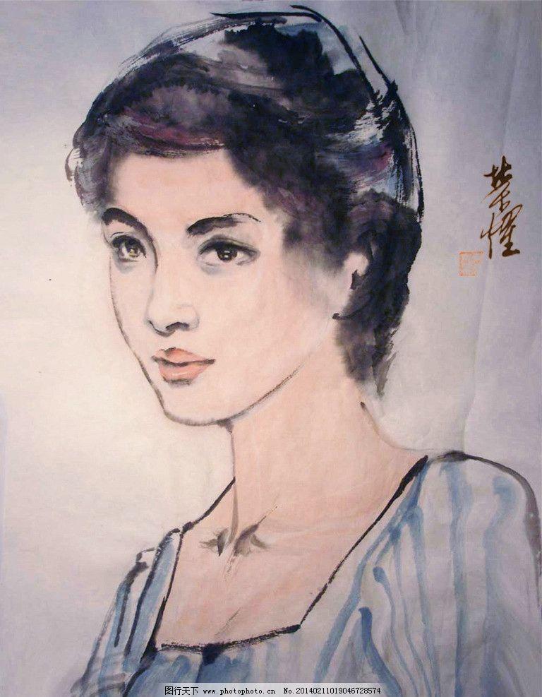 水墨人像 人物写生 国画人物 水墨人物 水墨画 人物画 绘画书法 文化