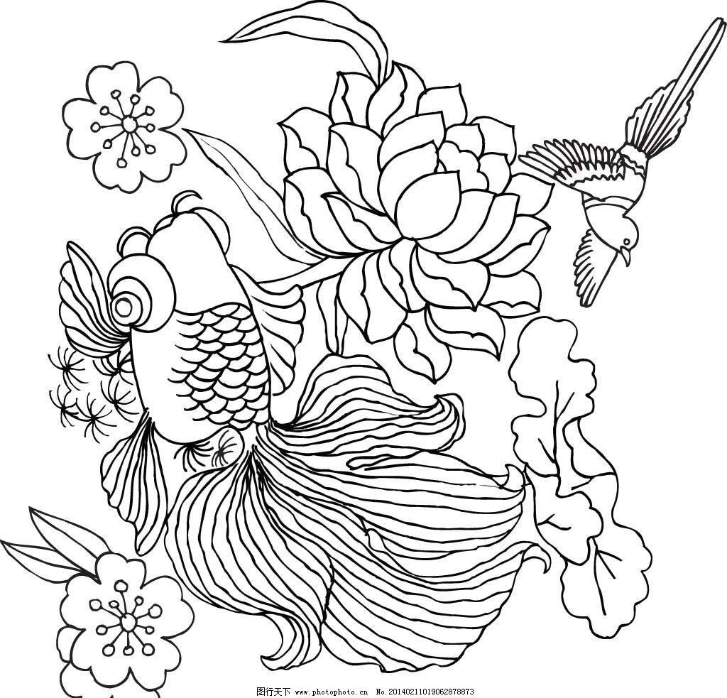 白描 鲤鱼图片