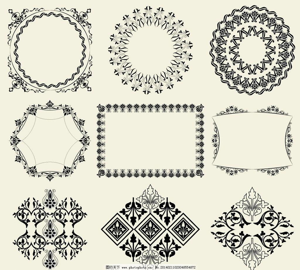 时尚欧式花纹 手绘花纹 精美花纹 菜单 传统花纹 装饰花纹 图标 标志