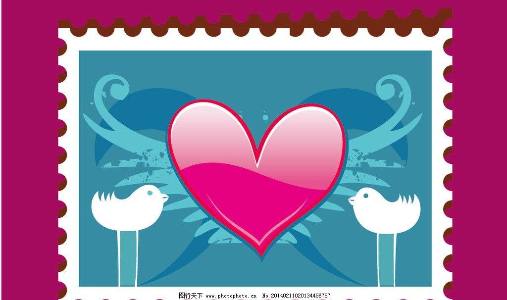 爱心邮票 邮票 爱心 心形 花纹 图案 儿童 卡通图案 卡通 卡通设计 广