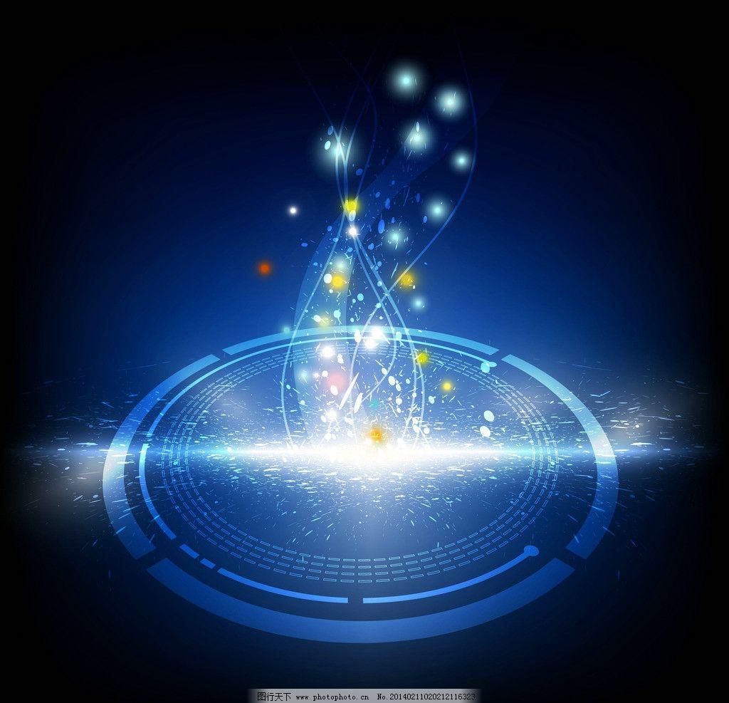 科技背景 光线 蓝色 动感线条 梦幻光斑 圆点 画册矢量素材 矢量