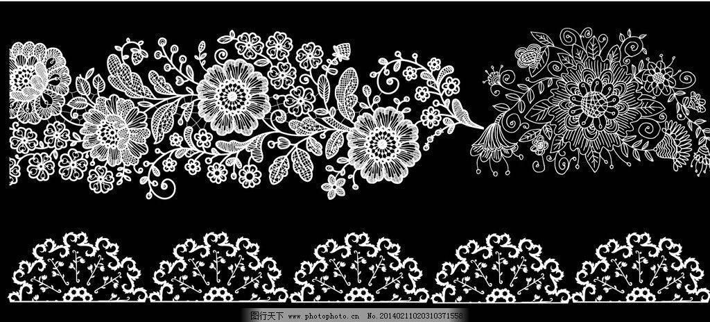 蕾丝 蕾丝花边 精美图案 精美蕾丝 花纹花边 底纹边框 矢量