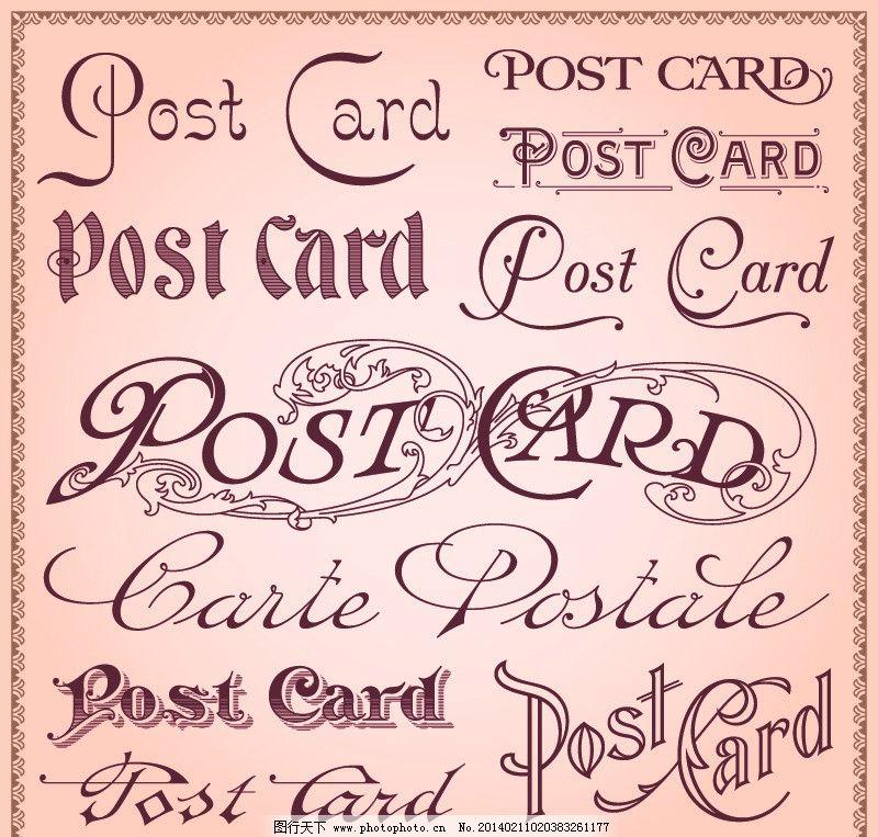 欧式花纹 标签 手写英文字体
