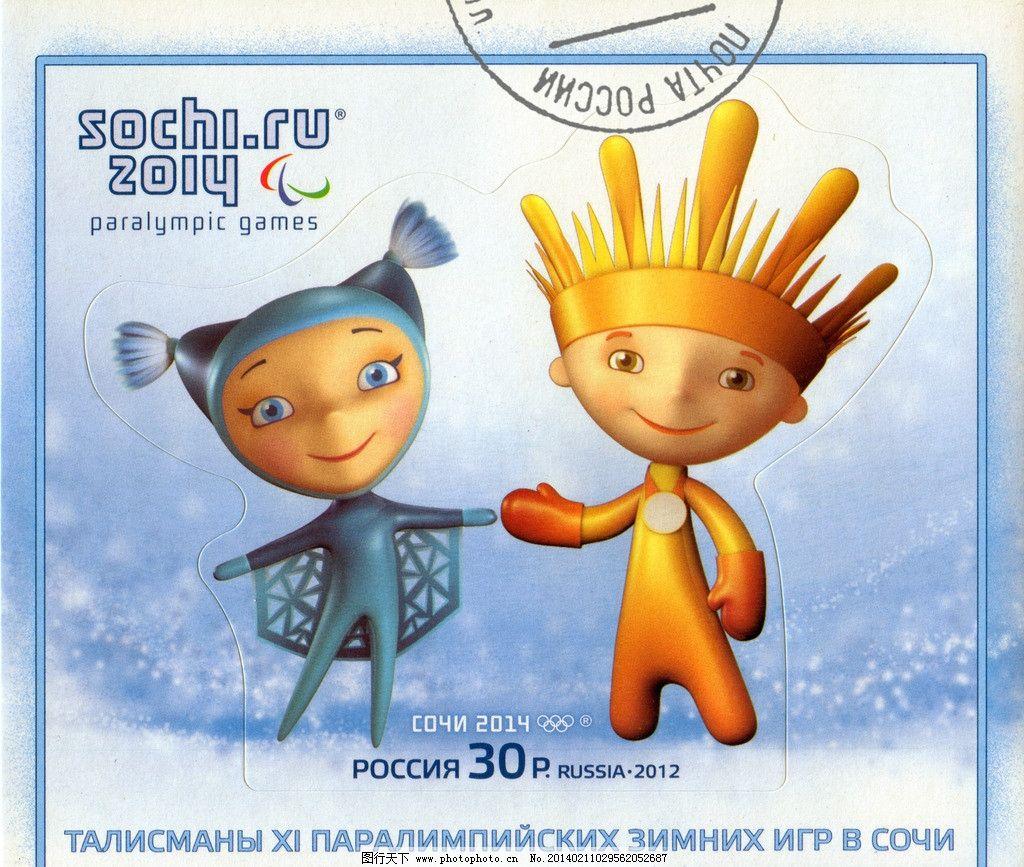 冬奥会 冬季 吉祥物 2014 奥运会 俄罗斯 体育 索契冬奥会 广告设计