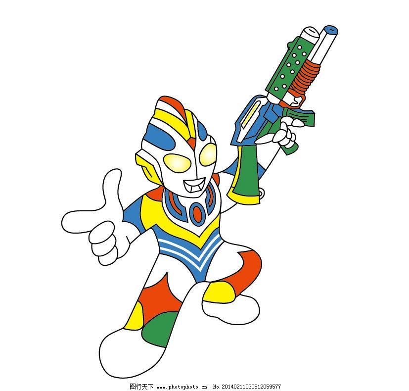 超人 卡通奥特曼 奥特曼超人 卡通人物 儿童幼儿 儿童图集 卡通设计