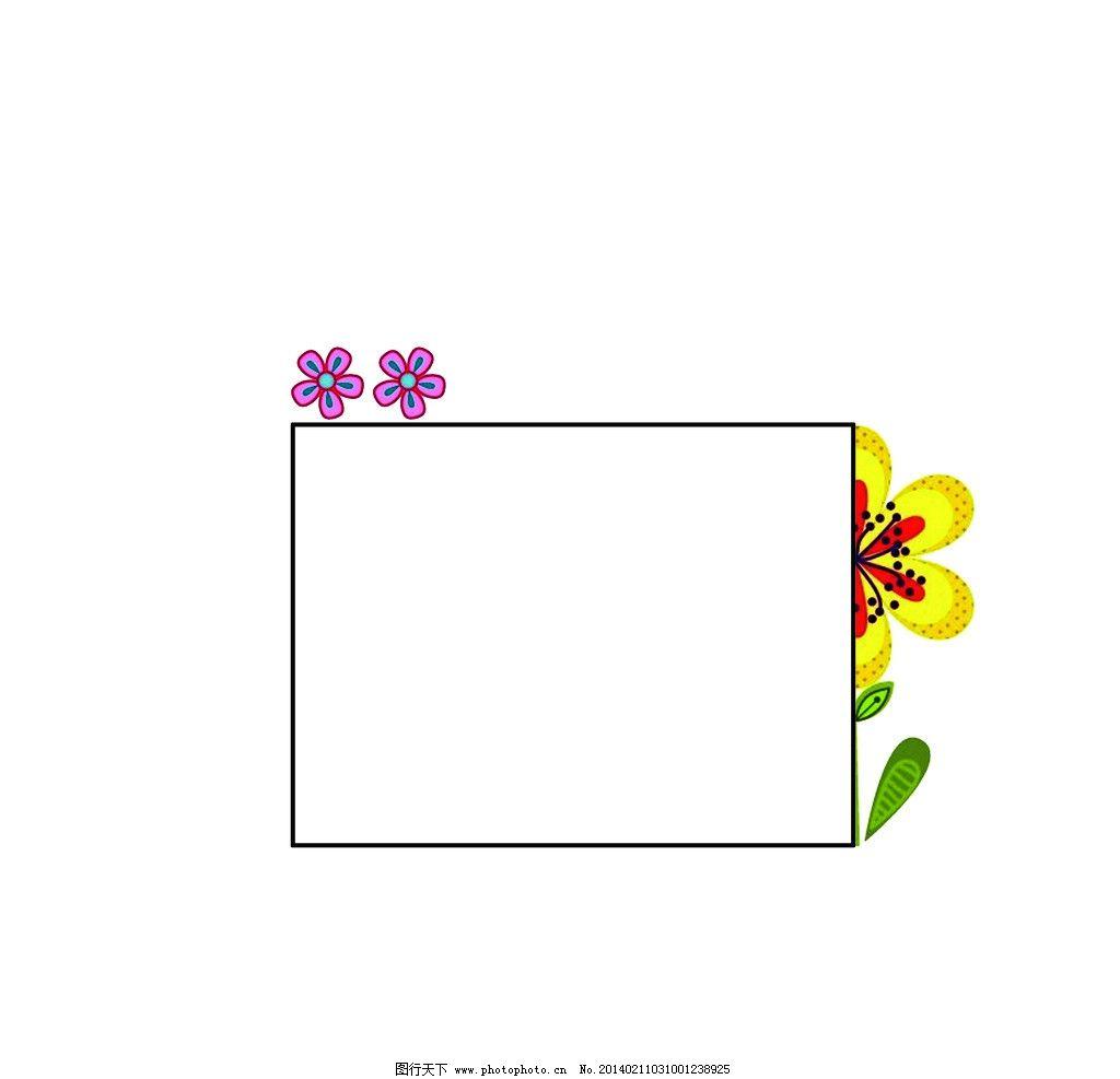 边框外设计 花朵 黄色 可爱 边外框 其他模版 广告设计模板 源文件