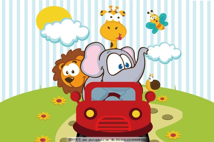 白云 草地 小鸟 花朵 蜜蜂 公路 汽车 快乐的旅行 风景 风景画 儿童