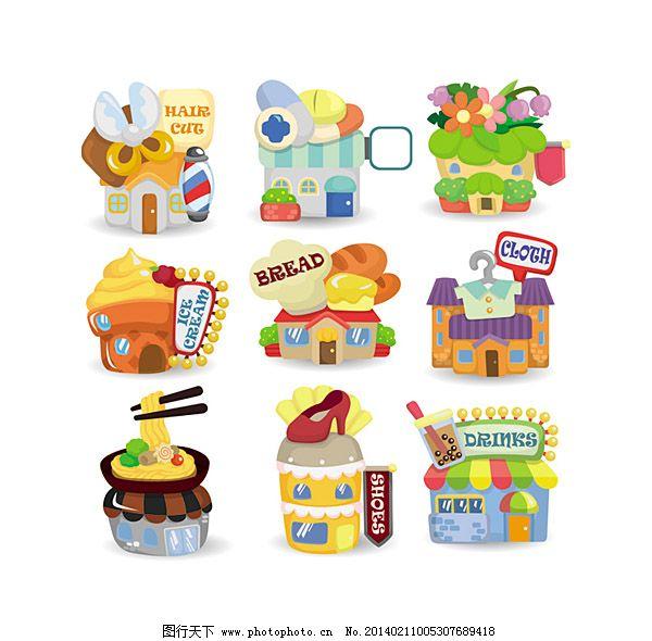 儿童卡通房屋城堡矢量 儿童卡通房屋城堡矢量免费下载 可爱 可爱