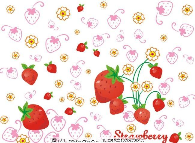 卡通 可爱 水果 可爱