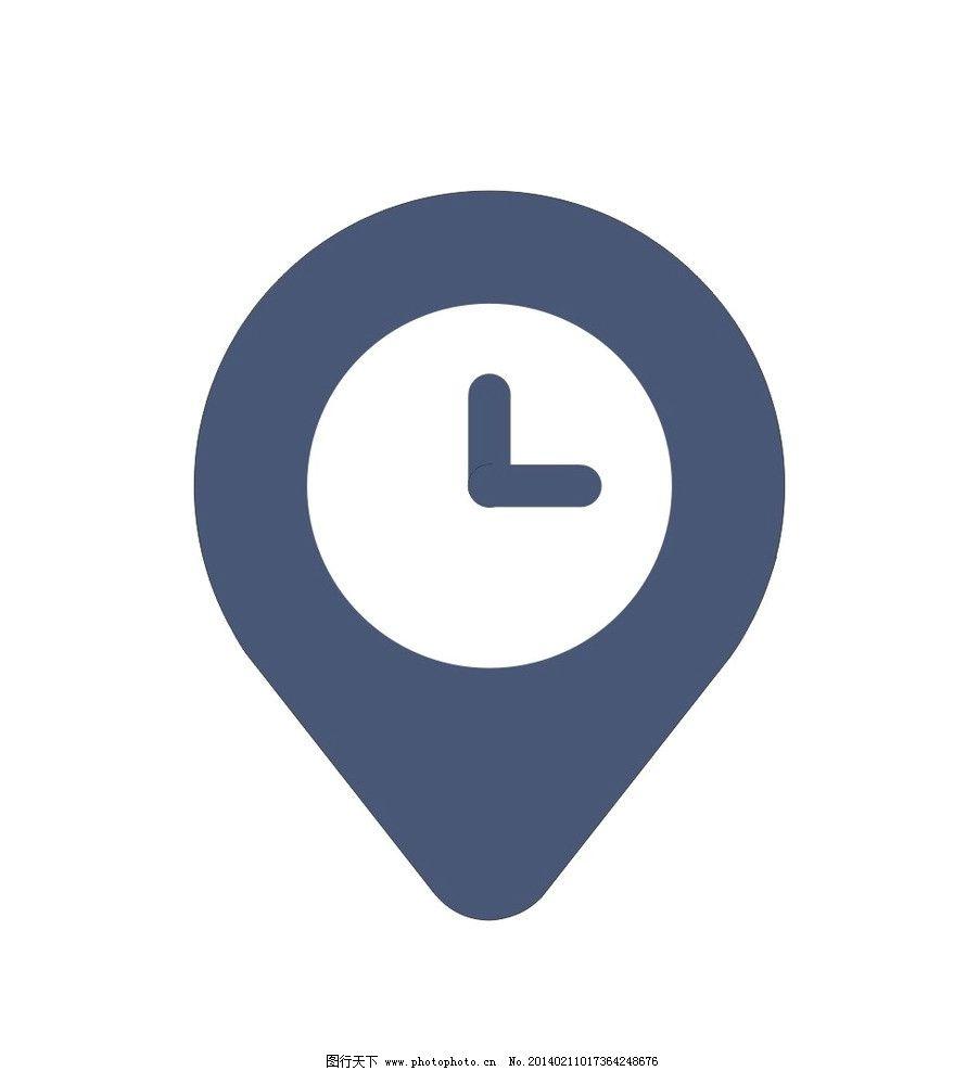 定位坐标时钟图形图片