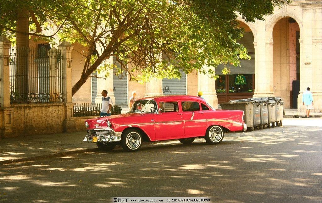 古巴 城市风景 旅游图片