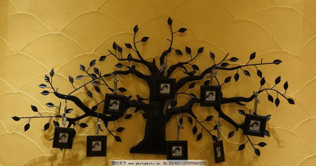 四国化成硅藻泥照片树图片