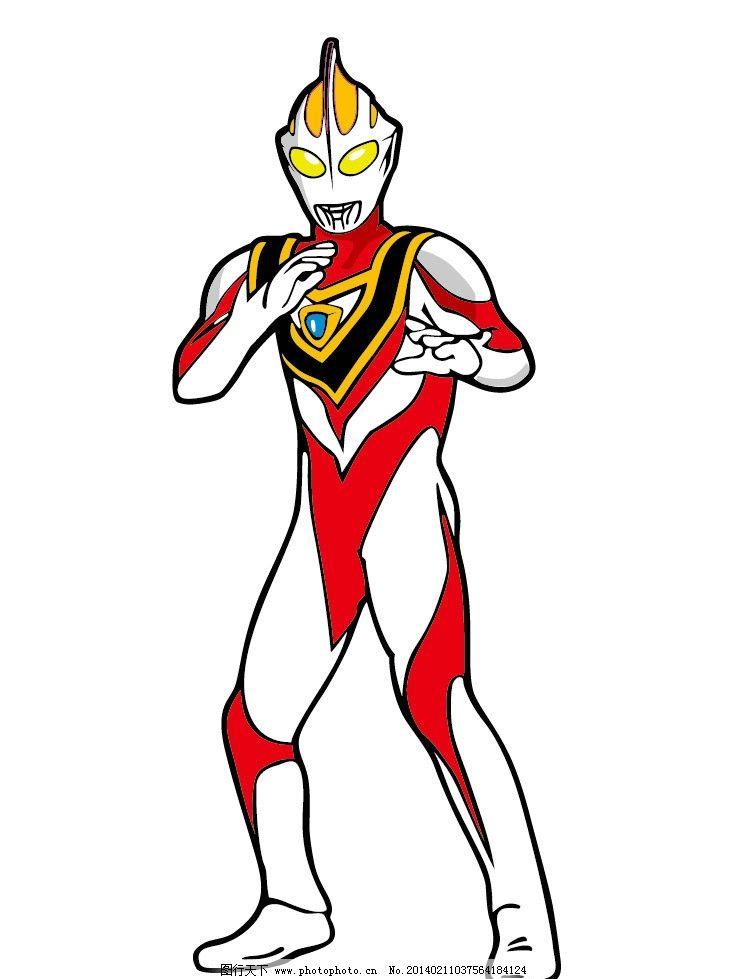 奥特曼 超人 卡通奥特曼 奥特曼超人 卡通人物 儿童幼儿 儿童图集