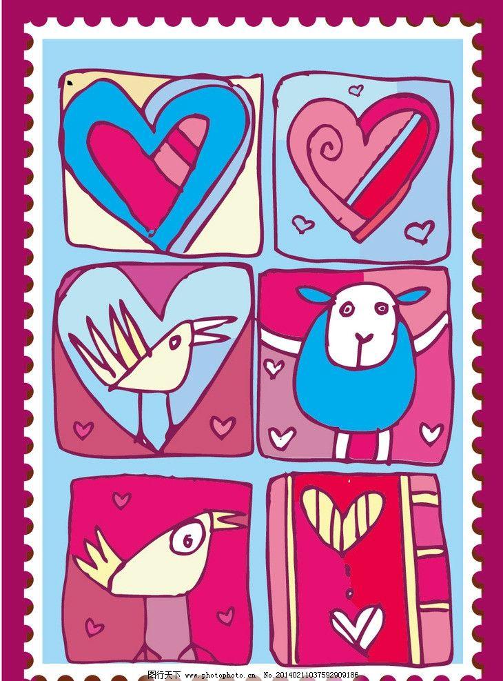 卡通图案 爱心 心形 花纹 邮票 儿童 小鸟 卡通设计 广告设计
