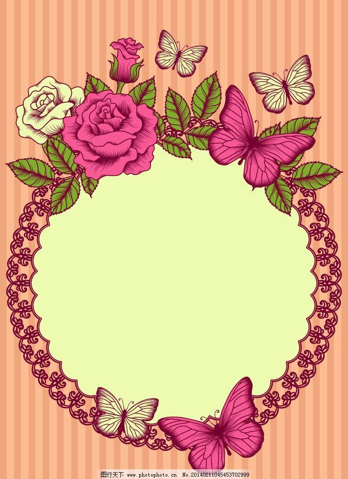 手绘花卉 花卉 卡通背景