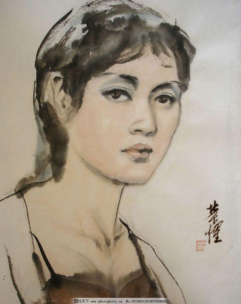 水墨人物 国画人物 国画 写意人物 人物画 绘画书法 文化艺术 设计 72
