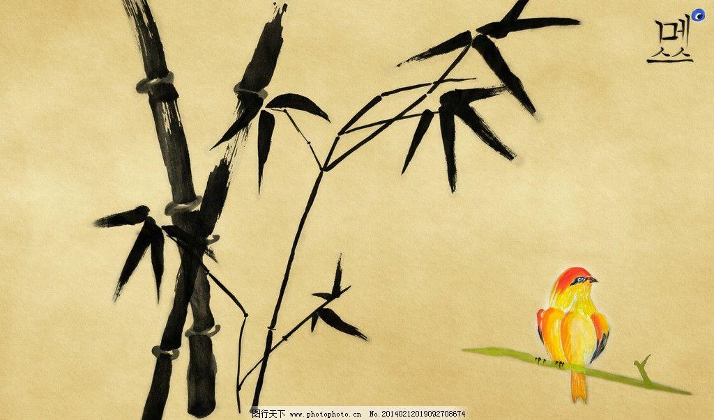 简约水墨画竹子图片