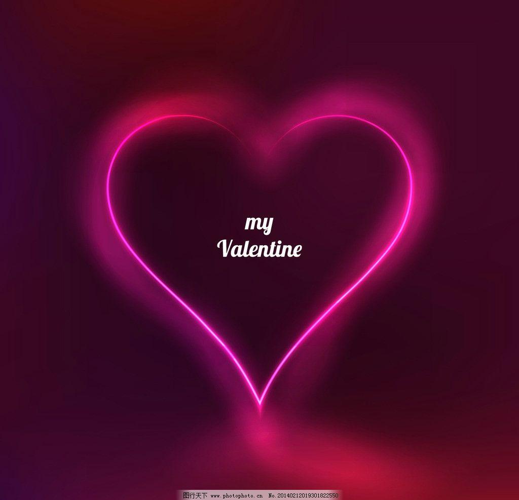 情人节背景 手绘 求爱 红桃心 礼物 礼品 贺卡 七夕 爱情 情人节海报