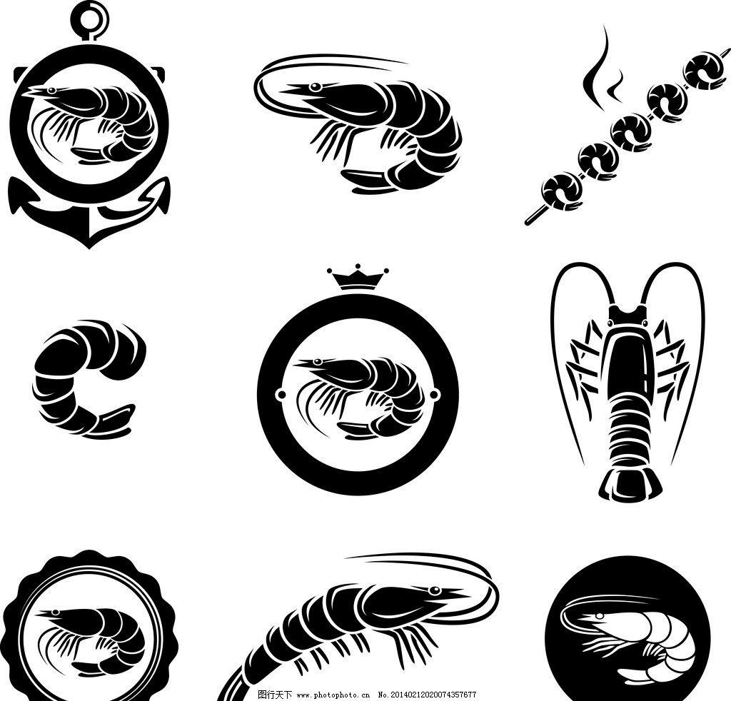 海鲜图标 海鲜 餐饮 手绘 菜单 虾 餐饮图标 图标 装饰 设计 餐饮美食图片
