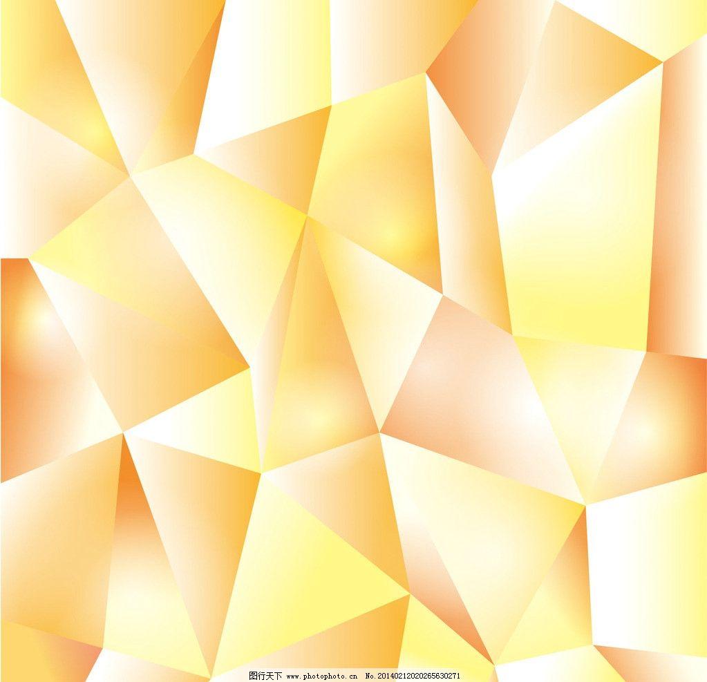 素材 渐变色 三角形 块