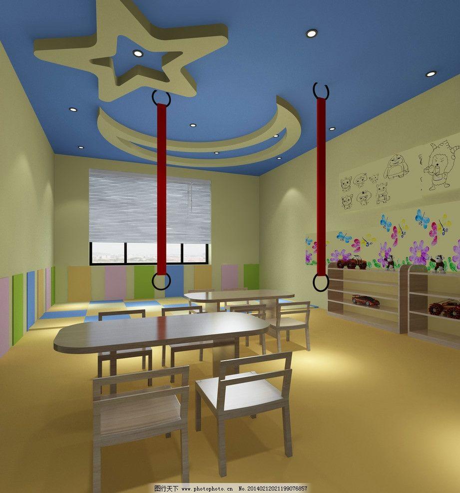 幼兒園 現代 簡約 辦公 教室 3d作品 3d設計 設計 300dpi tif