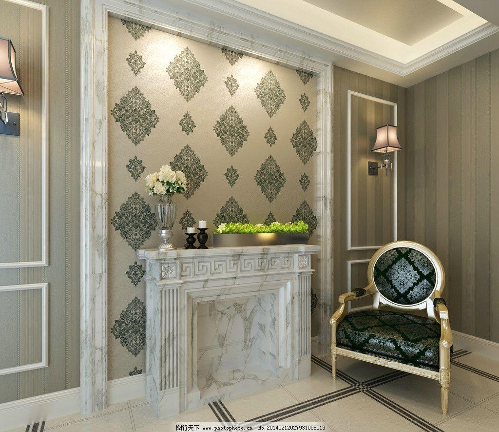 欧式家居 室内 家居 家具 生活 设计 装饰 装修 展示 空间 室内设计