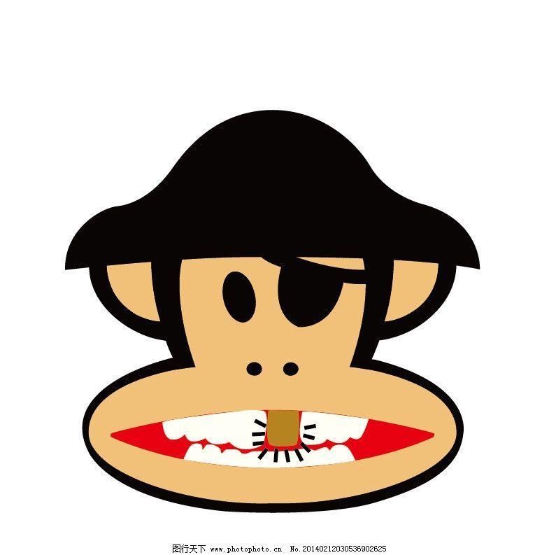 大嘴猴 猴 猴子 大嘴 大嘴猴卡通 卡通画 服装印花 儿童印花 儿童图集