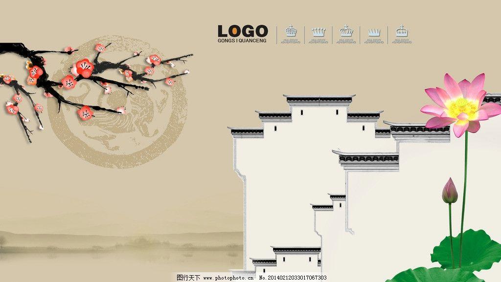 中国传统建筑彩绘荷花图案