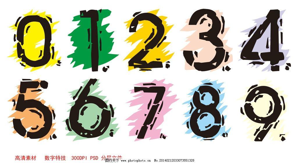 花纹 字母表 可爱卡通 幼儿 幼儿园 学习 英文字母 阿拉伯字母 字体