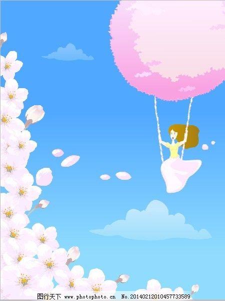 花瓣 卡通 卡通女孩 蓝色背景 蓝天 梅花 女孩 热气球 人物风景 云朵