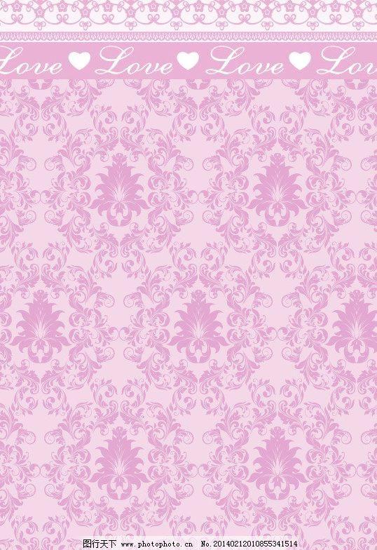 ai 底纹边框 粉色 粉色花纹 花瓣底纹 花纹花边 欧式古典花纹 粉色